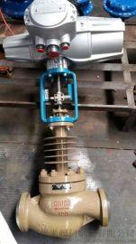 高溫導熱油電動閥,蒸汽電動閥,蒸汽比例積分閥