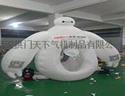 武汉拱门天下气模厂充气抓钱机活动商业开业