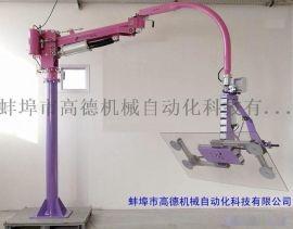 玻璃搬运机械手气动助力机械手