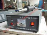 手持式小型超聲波塑料焊接機