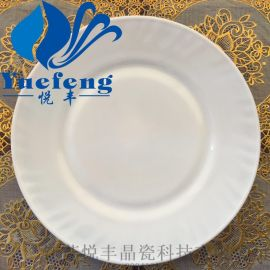 【厂家直销】平盘XP-60/70/80/90/100 乳白耐热钢化玻璃 汤盘