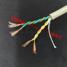 深圳TPU现场总线电缆 DP总线电缆现货库存