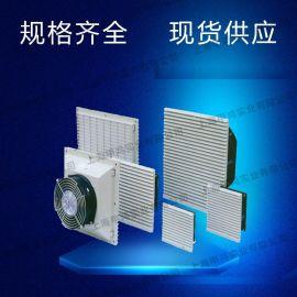 仿威图机柜散热风扇及过滤网 配电箱风机SK6625.230