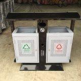 献县康园环卫垃圾桶生产厂家 桶价冲孔垃圾格 奥运桶规格 分类果皮箱型号