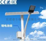 深圳太阳能一体化路灯锂电池组