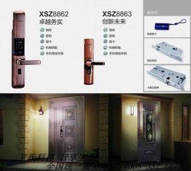 **智能指纹锁厂家直销安家博士防盗门锁不锈钢电子门锁免费安装
