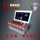 插头线温升试验机 连接器温升试验仪 开关温升试验机