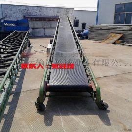 加工生产装车卸车用移动式输送机 ,各种带宽品种齐全上料机