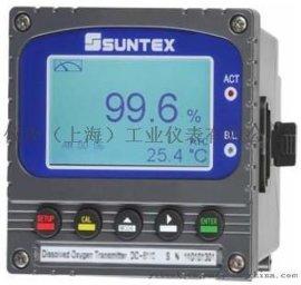 上泰溶氧度控制器DC-5110上泰suntex溶氧仪