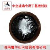 中空玻璃热熔丁基密封胶 第一道密封胶 低价批发 保证质量