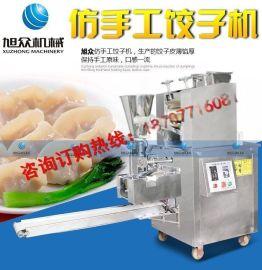 南宁哪里有全自动饺子机卖?南宁自动饺子机报价