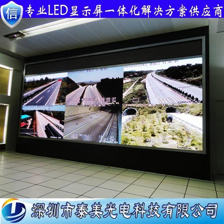 深圳泰美生产监控室**小间距高清P2.5室内全彩led显示屏
