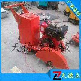 00型汽油混凝土路面切割机  18型内燃式马路切割机