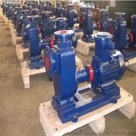 光明80ZX50-25印染专用清水自吸泵
