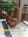 景观砂岩陶罐多种造型有模具雕塑定做厂家