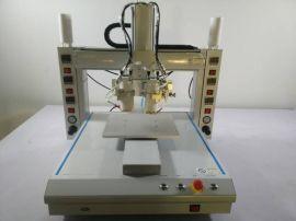 苏州控诺热熔胶点胶机K3-441D