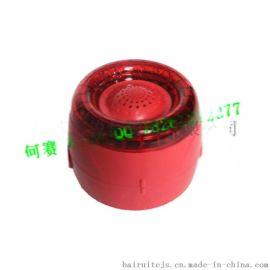 船用声光报警器BJ-1/2J 2Z/3/4J 4Z/5J 5Z嵌入式 壁挂式