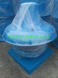 DWT-II型玻璃钢离心式屋顶风机生产厂家参数及价格齐全