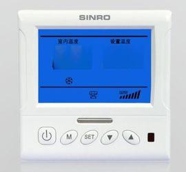 新菱温控器SINRO开关式温控器SRE08A