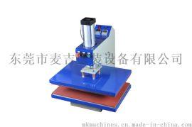 半自动气动单工位高压烫画机 服装烫画机