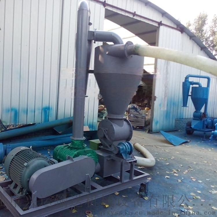 稻谷入仓吸粮机 大型水泥粉气力输送机y2