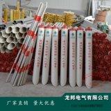 山东龙邦电力拉线护套 电线杆拉线保护管 PVC警示管 红白 黄黑一套 厂家直销