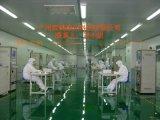 番禺食品厂无菌洁净厂房装修公司 ,广州无尘车间净化工程