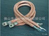 优质镀锡铜编织带 铜编织铜软连接 铜导电带 铜编织接地线