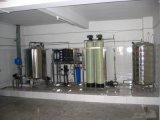 食品饮料纯水设备 食品厂高纯水设备