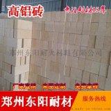 河南一级高铝砖LZ75厂家