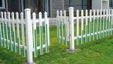 白色塑钢围栏图片 道路塑钢围栏厂家