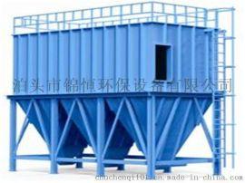 供应球磨机单机布袋除尘器 工业单机除尘器设备