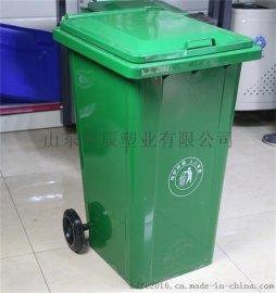 【批發】物業專用垃圾桶小區垃圾箱