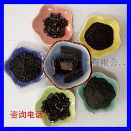 厂家供应新疆晶体电气石    颗粒 高纯度电气石粉 电气石球