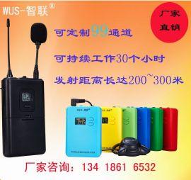 语音导览系统/景区导览机/无线耳麦讲解器/无线导游机