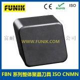 CNMN FBN系列整體聚晶刀具  CBN刀具菱形車刀片