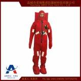 供应DBF-II型绝热浸水保温服 防寒服 船用救生保温服