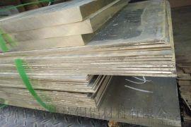 国标H65黄铜厚板 H59黄铜板材 600*1500mm黄铜板