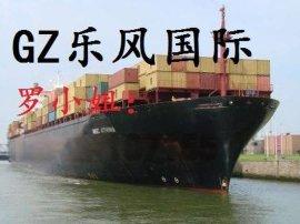 澳大利亚海运家具的海运价格