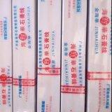 石膏線收縮膜 北京廣州湖南石膏制品  包裝膜 環保印刷PVC膜