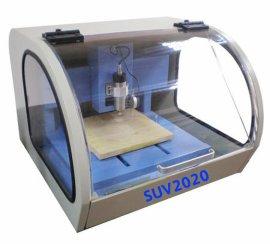 PCB雕刻机SUV2020