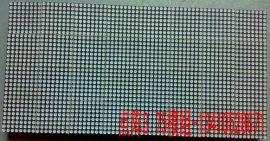 LED广告室内点阵单色3.75条屏模组