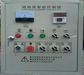 喷烤房温度控制箱
