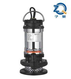 QDX型小型不锈钢潜水泵