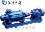 TSWA型卧式多级清水泵