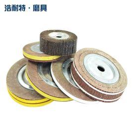 非標定制拋光輪千頁輪卡盤直徑500高度750千葉輪磨料拋光輪