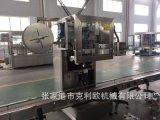 自動熱收縮套標機 飲料機械套標機 純淨水設備 大桶套標機