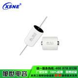 阻尼 吸收保护电容器CSD 0.10uF~2.00uF/1600V