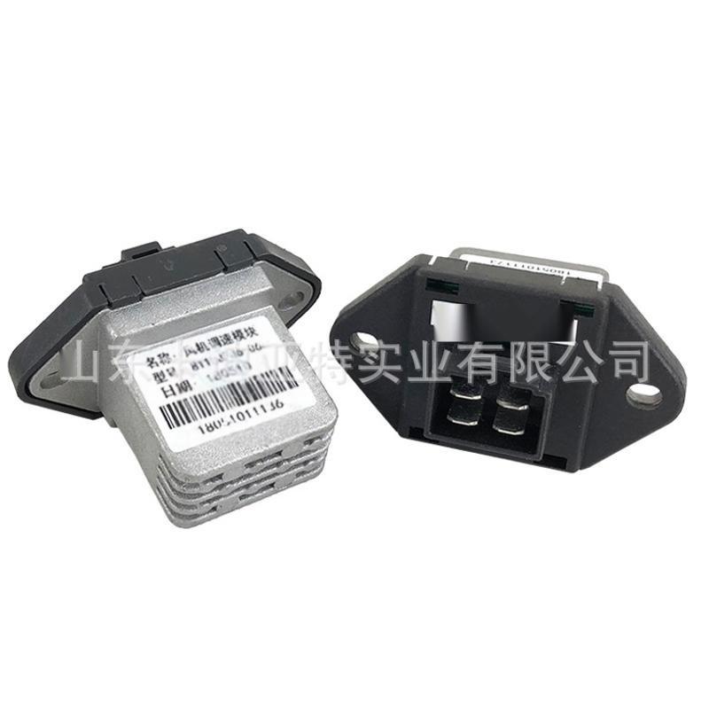 解放J6配件 J6暖風電阻 調速電阻 調速鼓風機電阻 8101080-A65