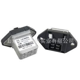 解放J6配件 J6暖风电阻 调速电阻 调速鼓风机电阻 8101080-A65